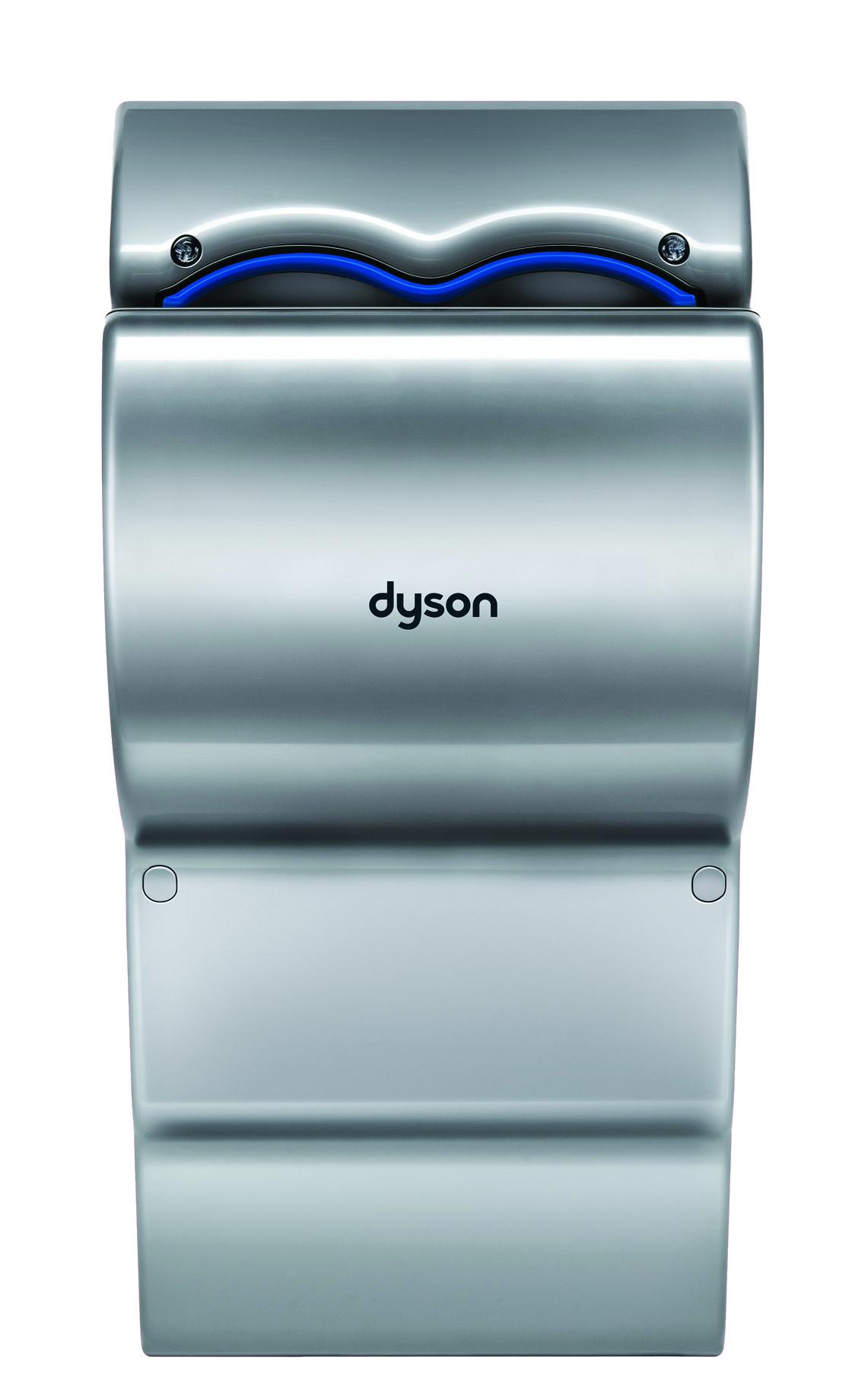 Sèche-mains Dyson Airblade dB Gris